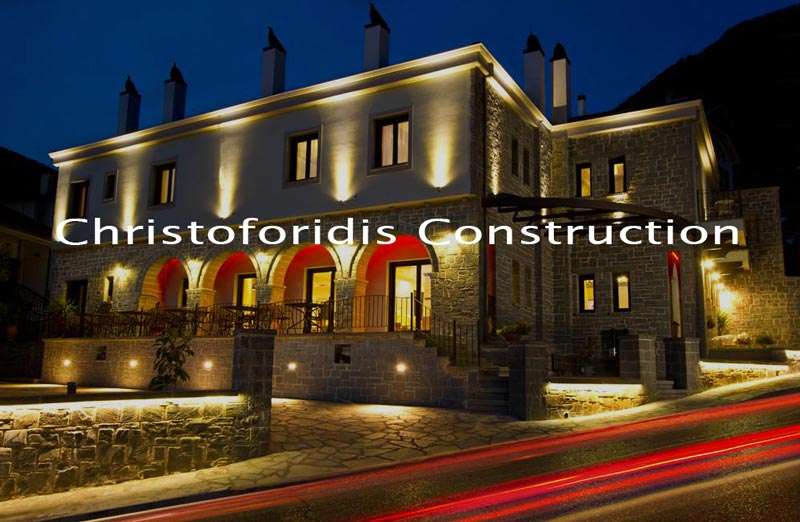 Christoforidis construction epirus Ioannina