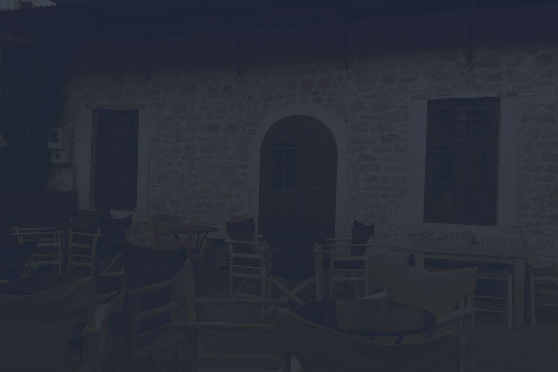Καφέ ουζερί τσιπουράδικο στα Ιωάννινα